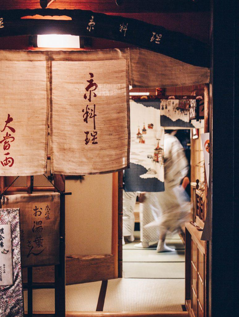 Restautant Japon