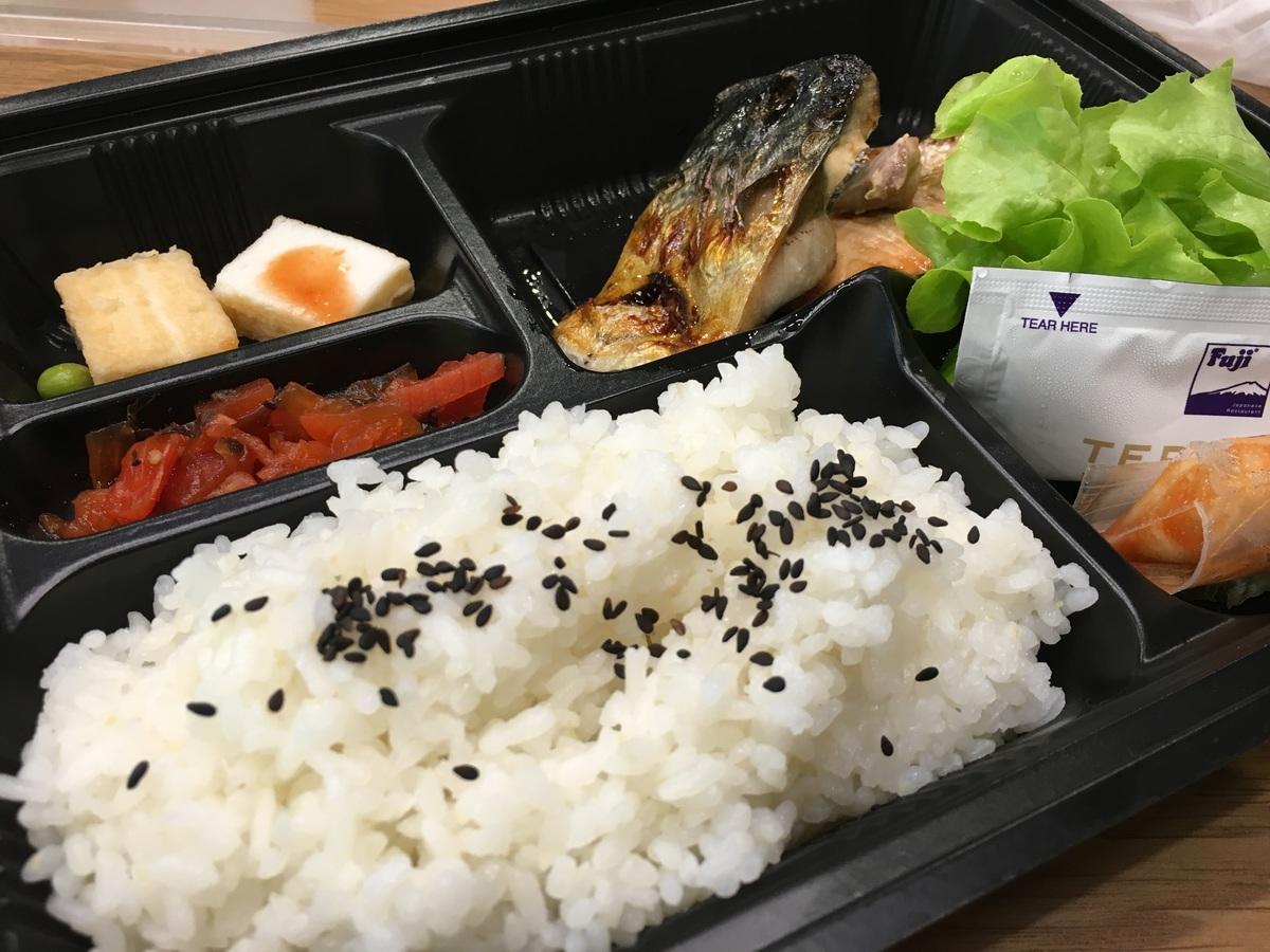 riz asiatique